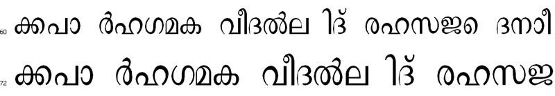 Aruna Normal Bangla Font