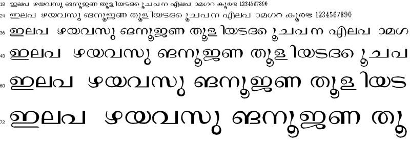 Janaranjani Regular Malayalam Font
