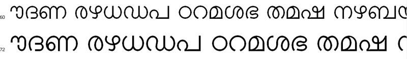 Shree-Mal-0501 Malayalam Font