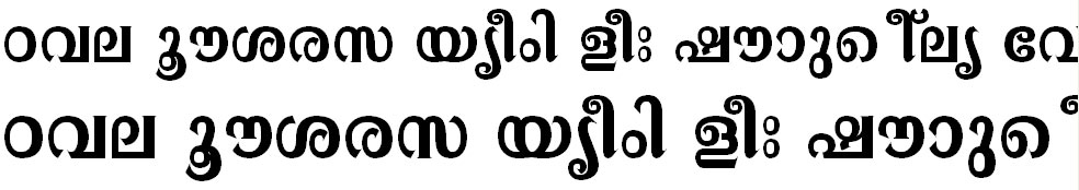 FML-TTAathira Bold Bangla Font