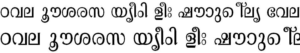 FML-TTAathira Normal Malayalam Font