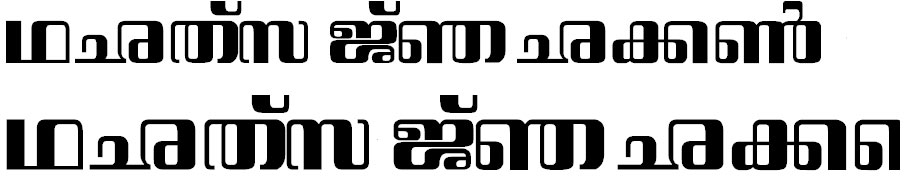 ML Dot Bangla Font