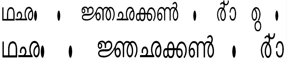 ML High Bangla Font