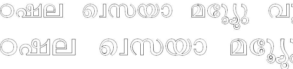 ML Janki Bold Malayalam Font