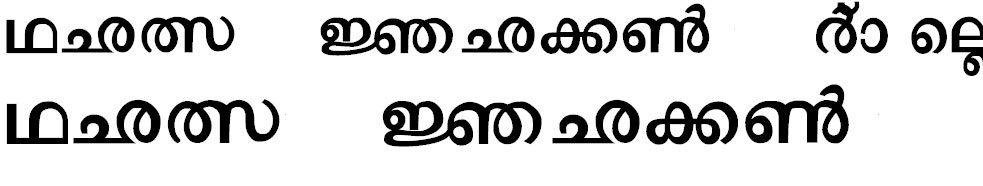 ML Prakash Malayalam Font
