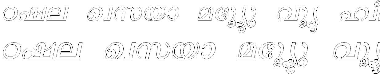 ML_Janki_Bold_Italic Malayalam Font