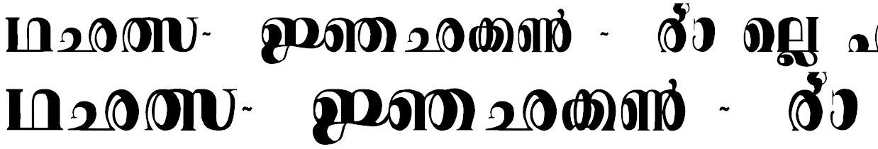 ML_Kairali Bangla Font