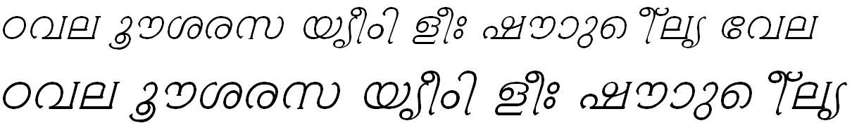 ML_TT_Ambili Italic Bangla Font
