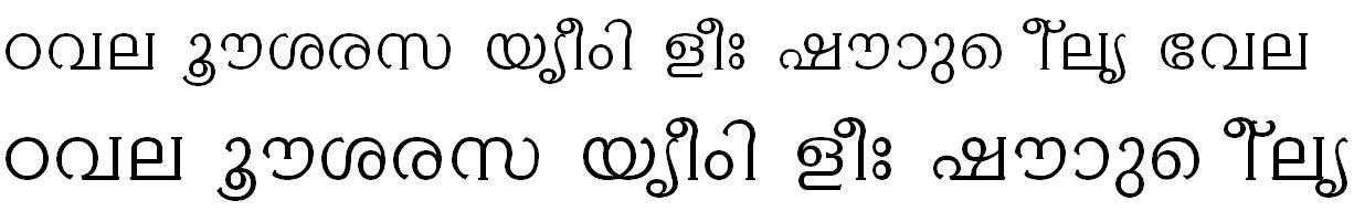 ML_TT_Ambili Normal Bangla Font