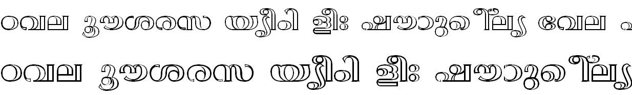 ML_TT_Anjali Bold Malayalam Font