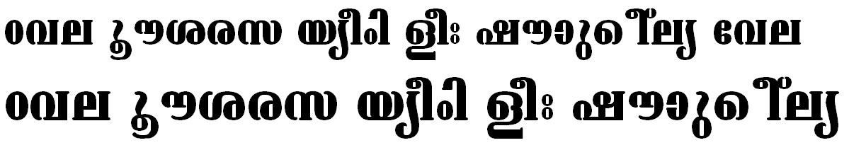 ML_TT_Ashtamudi Bold Bangla Font