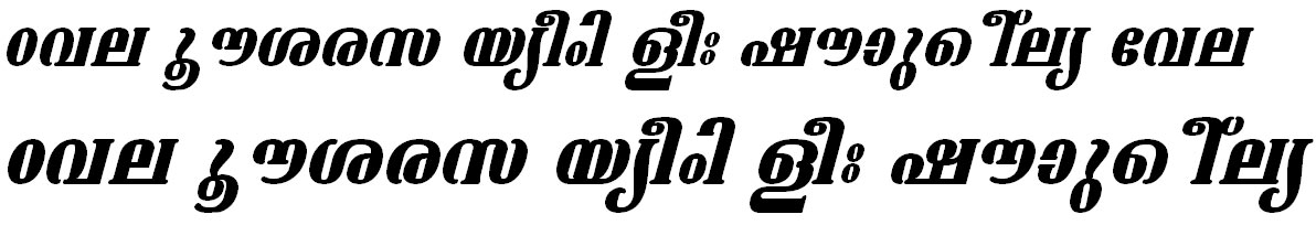 ML_TT_Ashtamudi Bold Italic Malayalam Font