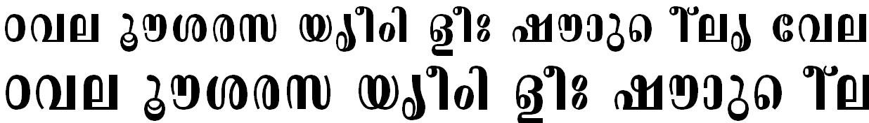 ML_TT_Aswathi Bold Malayalam Font