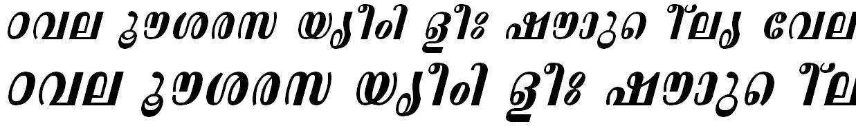 ML_TT_Aswathi Bold Italic Malayalam Font