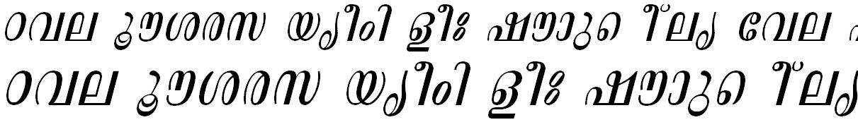 ML_TT_Aswathi Italic Malayalam Font