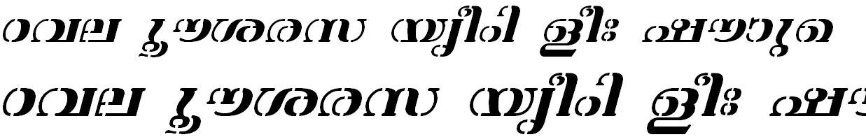 ML_TT_Atchu Bold Italic Malayalam Font