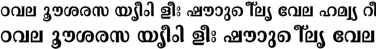 ML_TT_Athira Bold Malayalam Font