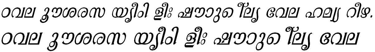 ML_TT_Athira Italic Malayalam Font