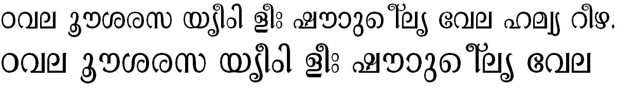 ML_TT_Athira Normal Malayalam Font