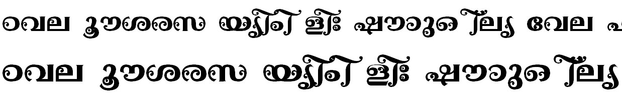 ML_TT_Ayilyam Bold Normal Bangla Font