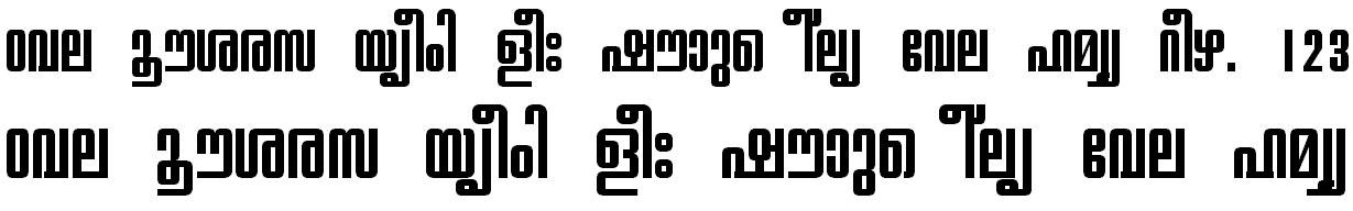 ML_TT_Chithira Bold Malayalam Font