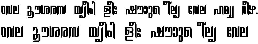 ML_TT_Gauri Bold Malayalam Font