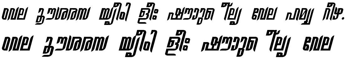 ML_TT_Gauri Bold Italic Malayalam Font
