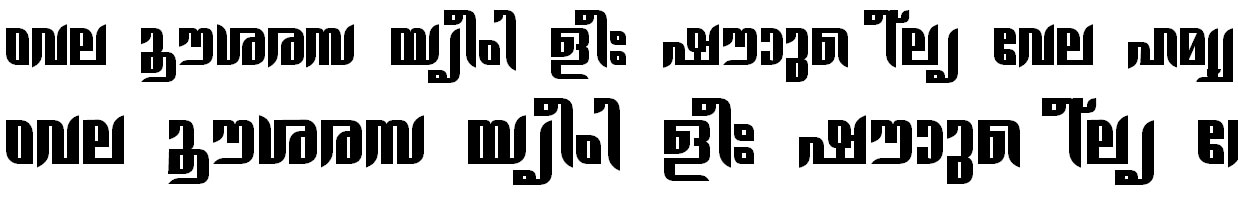 ML_TT_Gauri Hevy Normal Malayalam Font