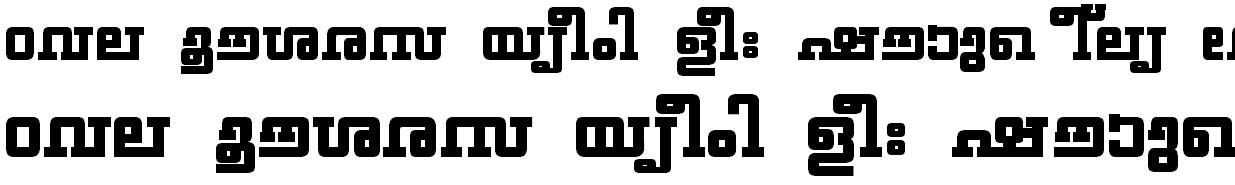 ML_TT_Geethika Bold Bangla Font