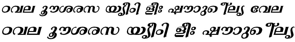 ML_TT_Gopika Bold Italic Malayalam Font