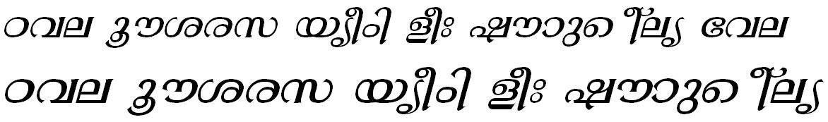 ML_TT_Gopika Italic Bangla Font