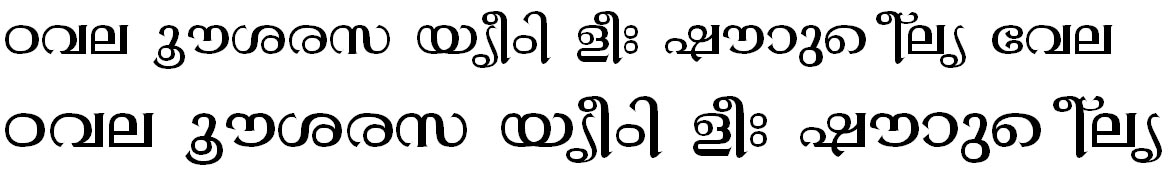 ML_TT_Gopika Normal Malayalam Font