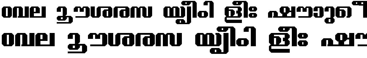ML_TT_Guruvayur Bold Bangla Font