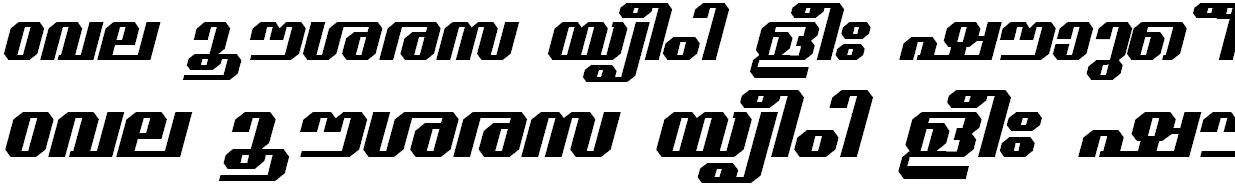 ML_TT_Guruvayur Bold Italic Bangla Font