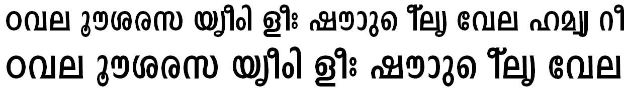 ML_TT_Indulekha Bold Malayalam Font