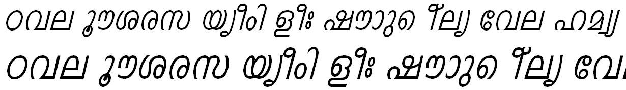 ML_TT_Indulekha Italic Malayalam Font