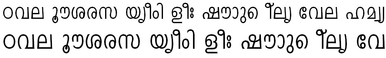 ML_TT_Indulekha Normal Malayalam Font