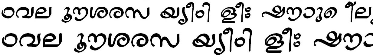 ML_TT_Jaya Bold Bangla Font