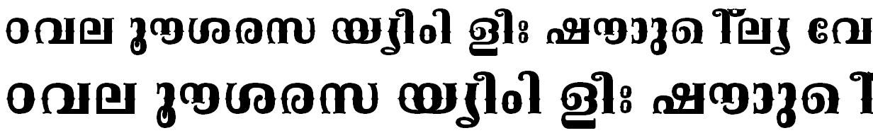 ML_TT_Kala Bold Malayalam Font