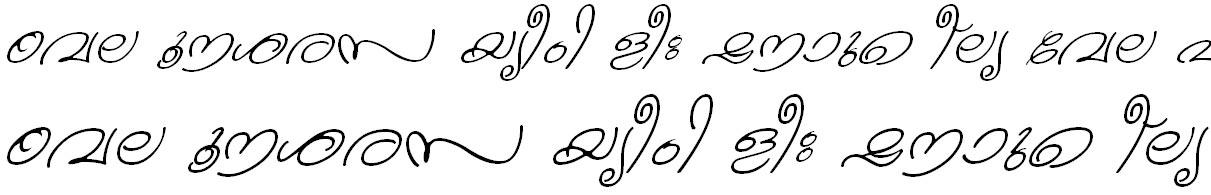 ML_TT_Kanika Italic Malayalam Font