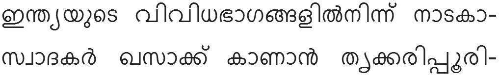 Rachana Malayalam Font