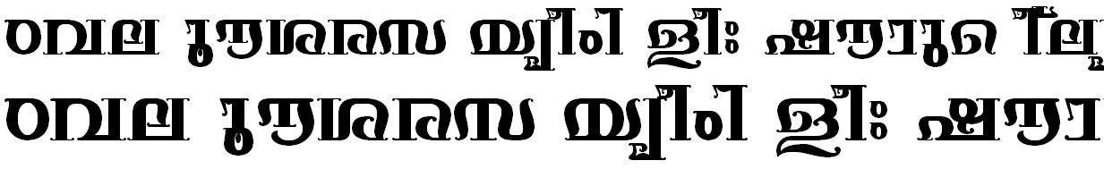 ML_TT_Keerthi Bold Malayalam Font
