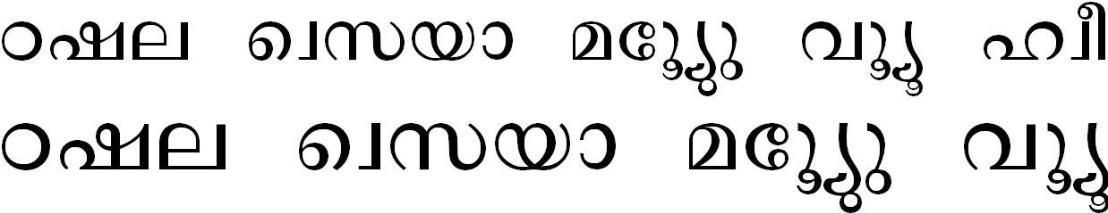 ML_TT_Lalit Bold Bangla Font