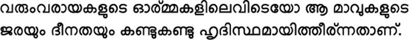 Anjali Old Lipi Malayalam Font