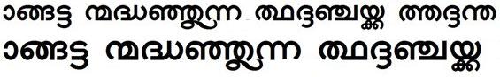 Reng Malayalam Font