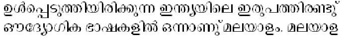 Thoolika Malayalam Font