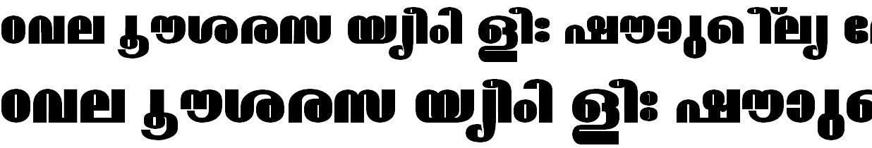 ML_TT_Madhavi ExBold Normal Malayalam Font