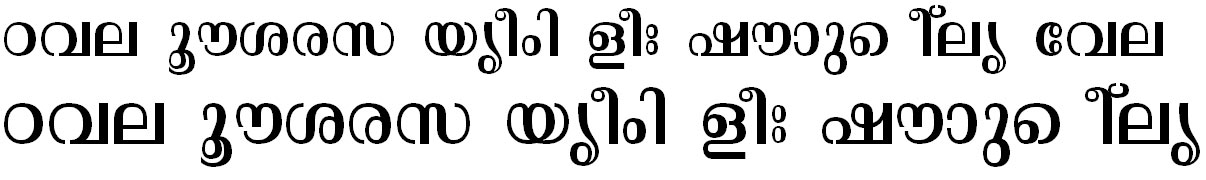 ML_TT_Malavika Normal Malayalam Font