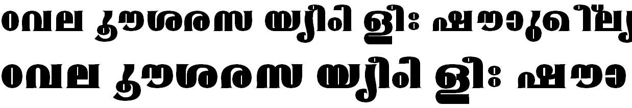 ML_TT_Mangala ExBold Normal Malayalam Font
