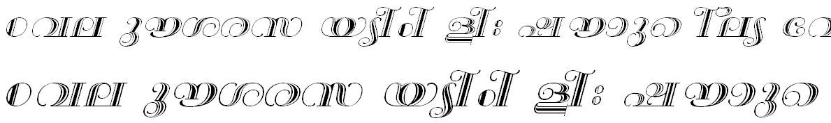 ML_TT_Mayoori Bold Italic Bangla Font